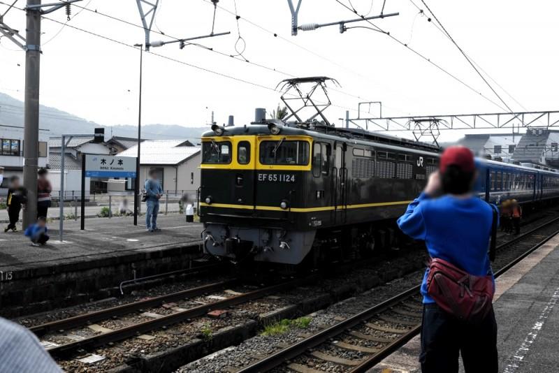 SL北びわこ号|牽引用電車