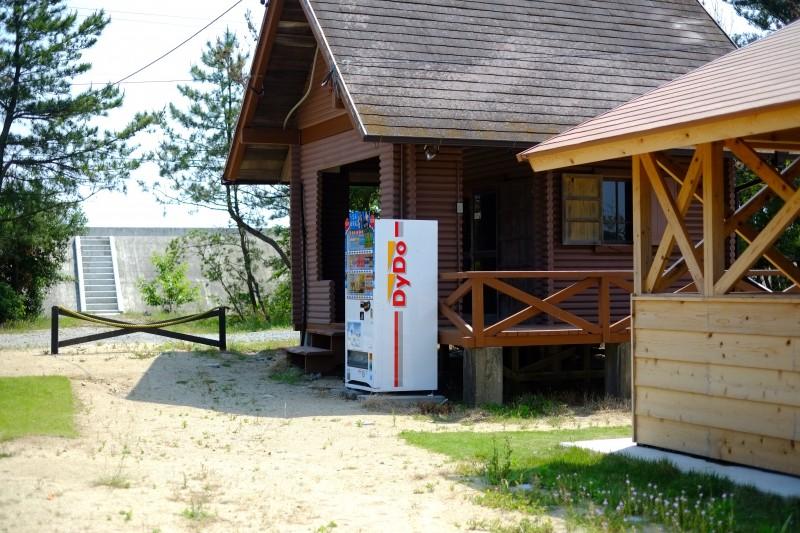 大淀西海岸ムーンビーチキャンプ場|自販機