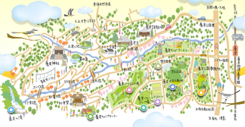 養老公園|エリアマップ