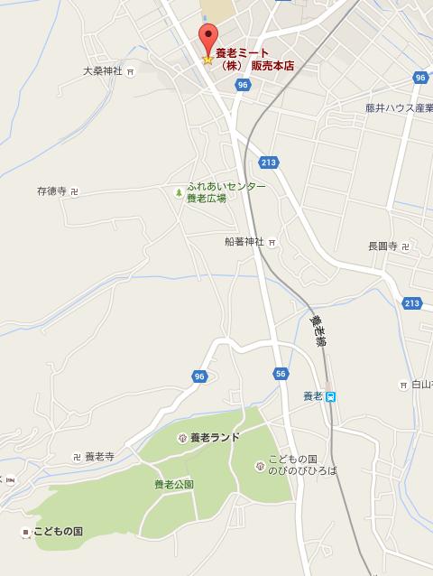 養老ミート|周辺地図