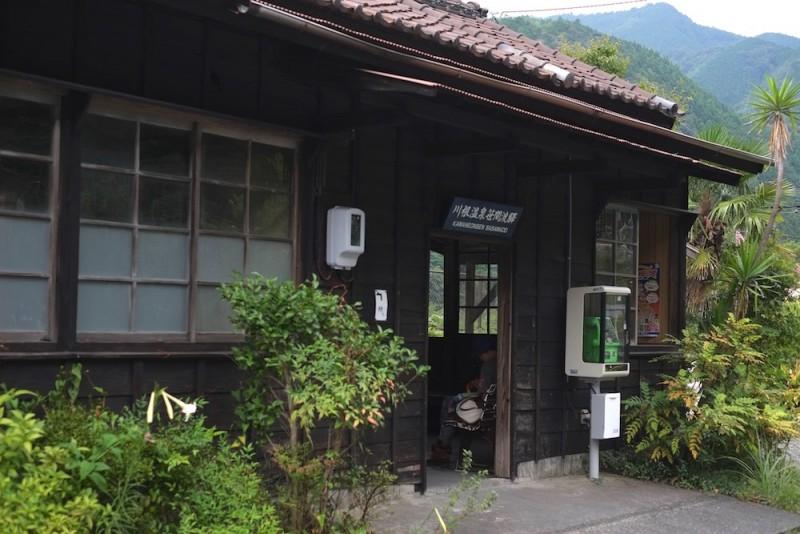 大井川鉄道|川根温泉笹間渡駅舎