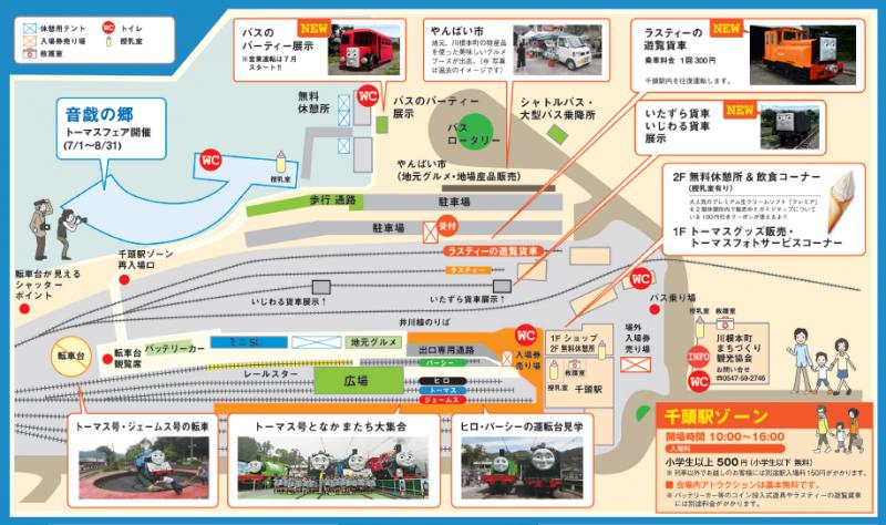 fair_map
