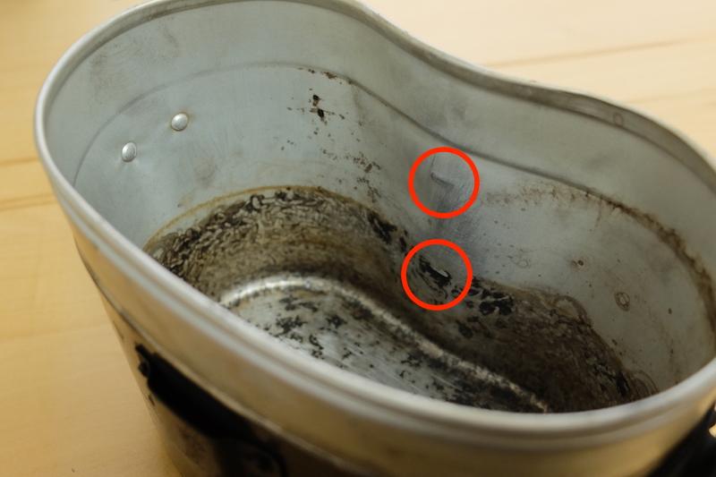 飯盒|水の量を表す目盛り