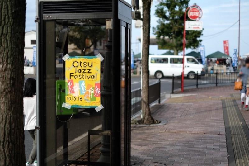 大津ジャズフェスティバル|公衆電話ボックスに貼られたポスター