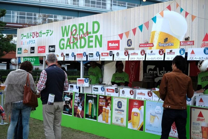 大津ジャズフェスティバル|世界のビール