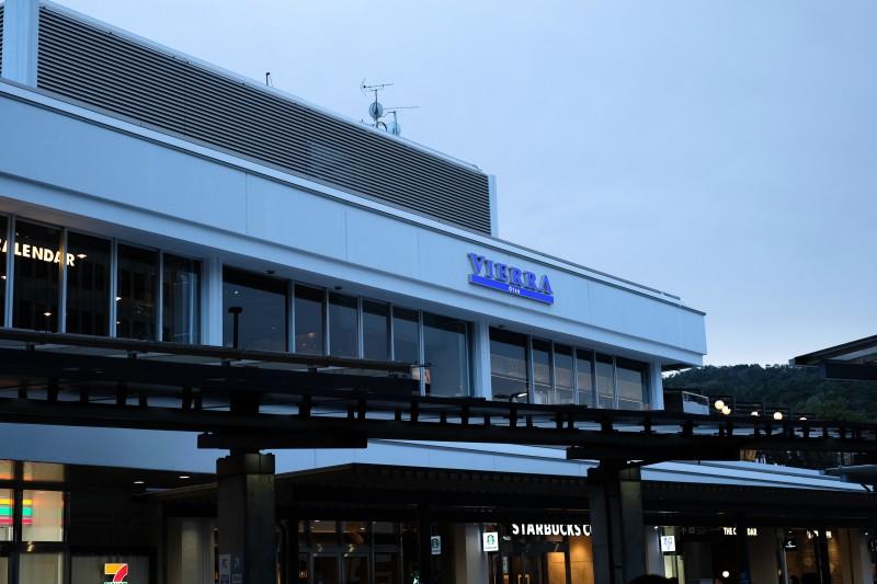 JR大津駅|VIERRA(ビエラ)大津
