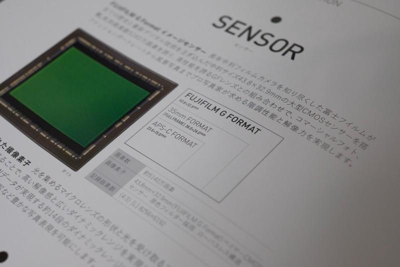 GFX 50S|センサーの大きさ