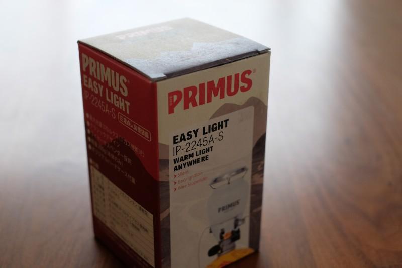 PRIMUS 2245ランタン|箱