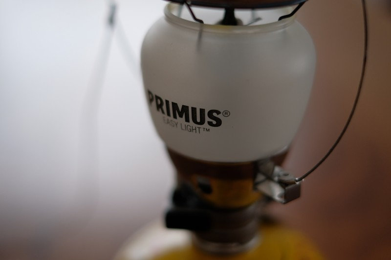PRIMUS 2245ランタン|ロゴ