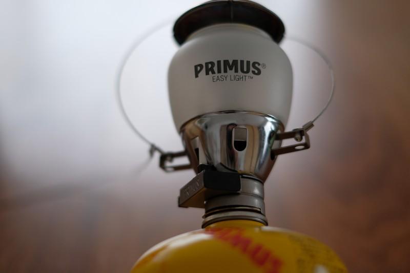 PRIMUS 2245ランタン|引き締まったフォルム