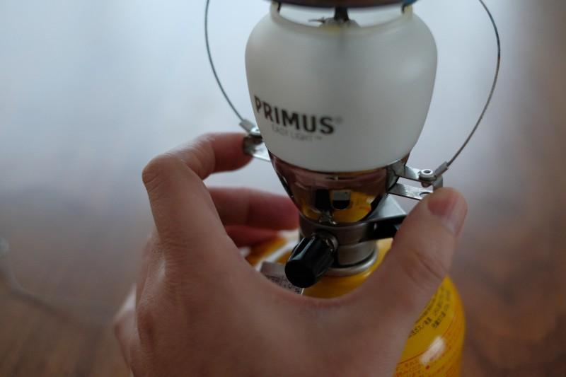 PRIMUS 2245ランタン|ホヤの着脱