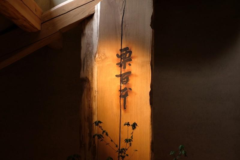 ラコリーナ近江八幡|カステラショップのエントランス