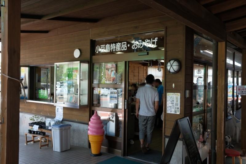 小豆島ふるさと村|お土産コーナー