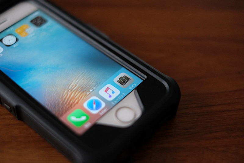 iPhone5s/SE用耐衝撃・防水・防塵ケース(ZVE)