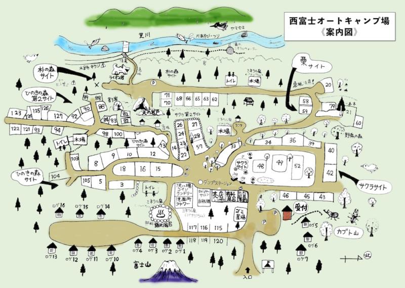ACN西富士オートキャンプ場|場内案内図