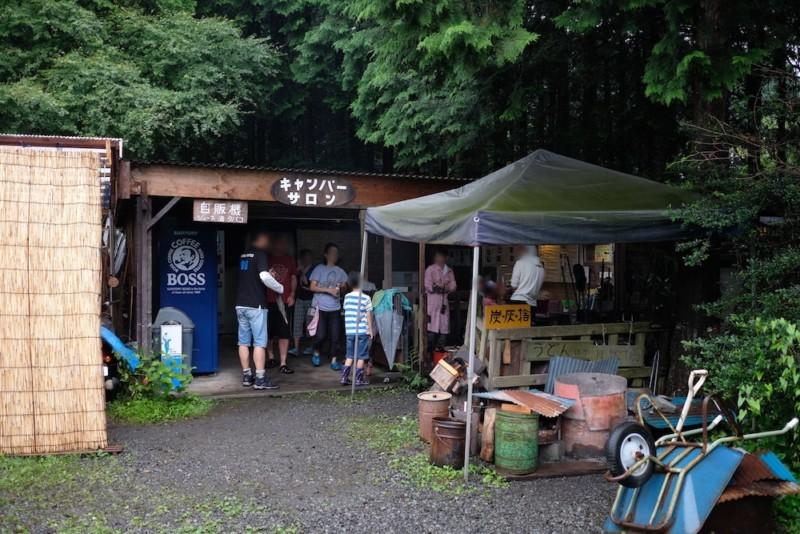 ACN西富士オートキャンプ場|キャンパーサロン