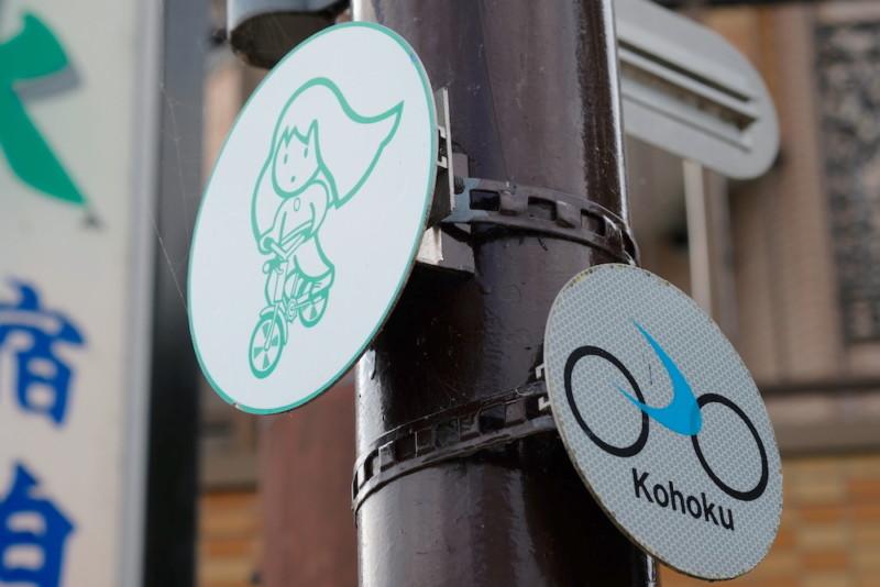 高島市|サイクルロード標識