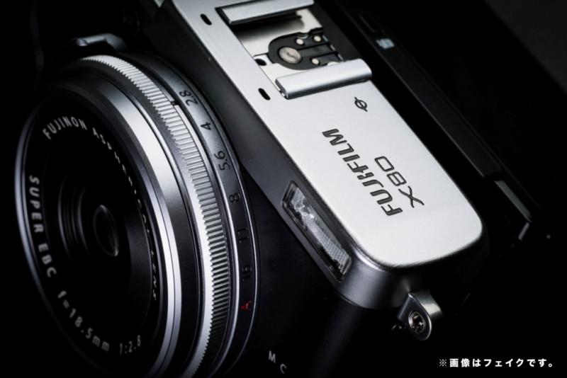 Fujifilm X70の後継機