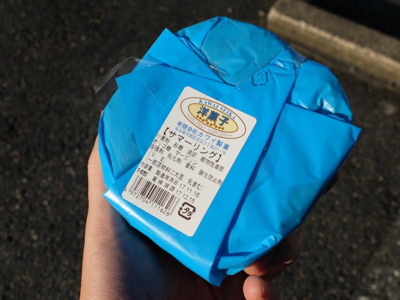 サマーリング(カワイ製菓)