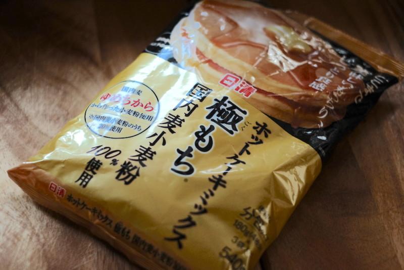 日清ホットケーキミックス極もち|外装