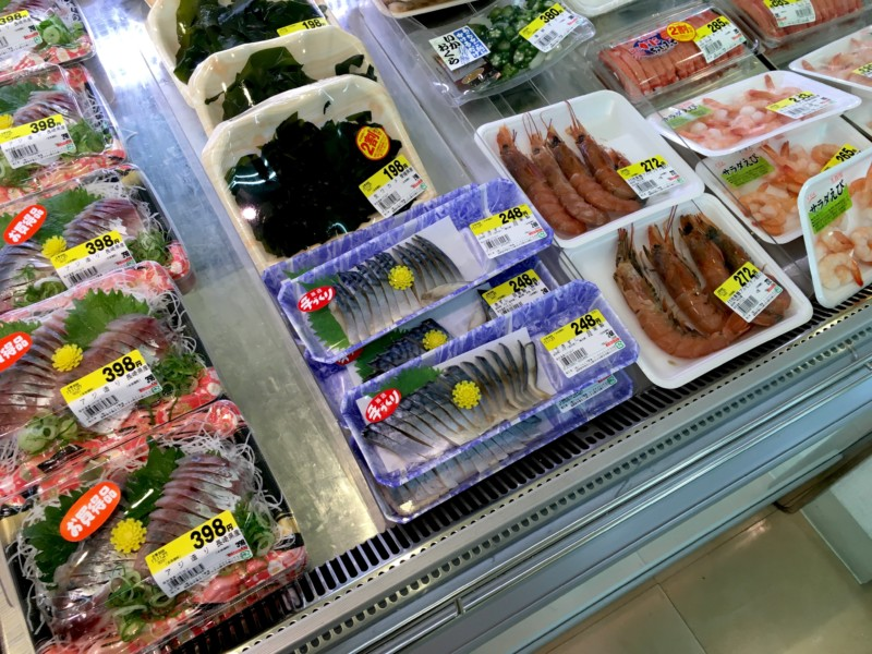 フーズアイランド(滋賀県甲賀市)|鮮魚コーナー