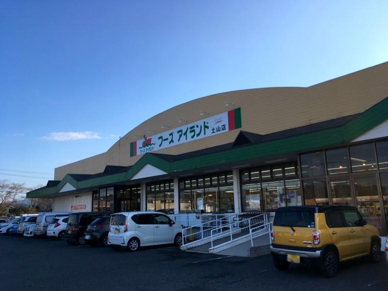 フーズアイランド土山店(滋賀県甲賀市)|外観