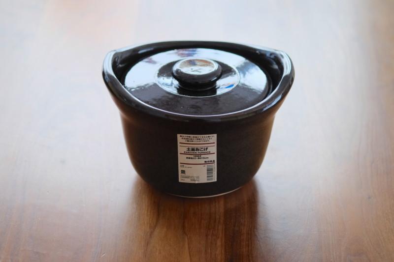 土釜おこげ 3合炊き(無印良品)|正面