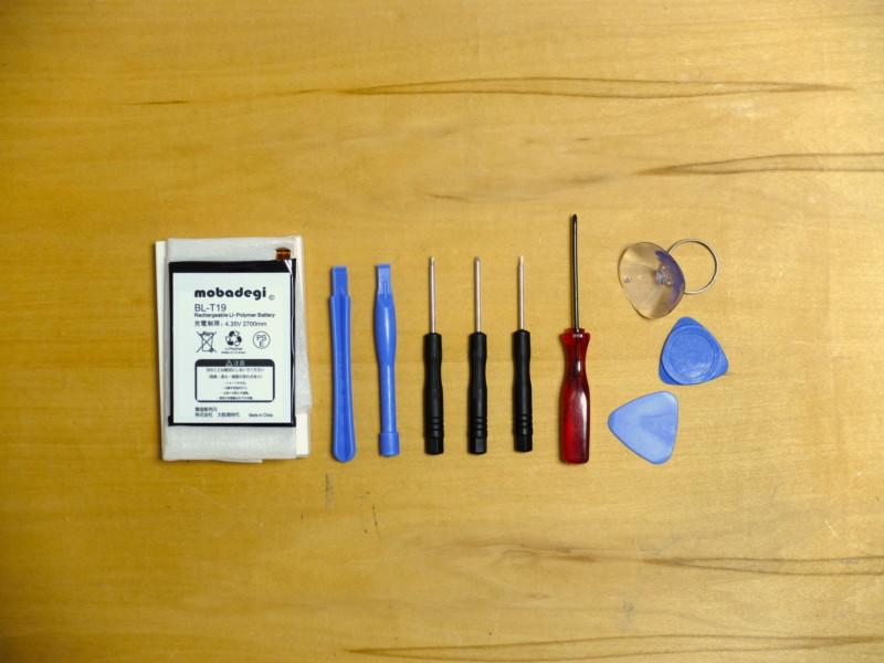 Nexus5Xのバッテリー交換|交換バッテリーと工具一式