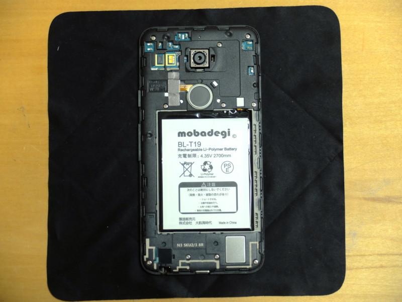 Nexus5Xのバッテリー交換|樹脂パーツをセット