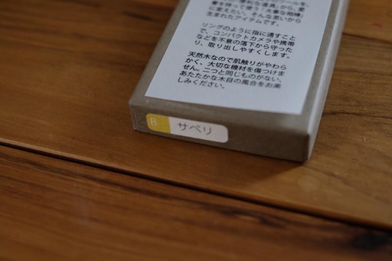 minimo(ミニモ)by ULYSSES|サペリ