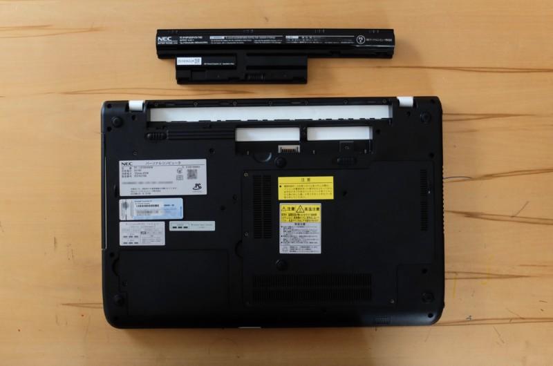 Lavie(LS150/H)をSSDに換装|バッテリーパック、電源コードを外す