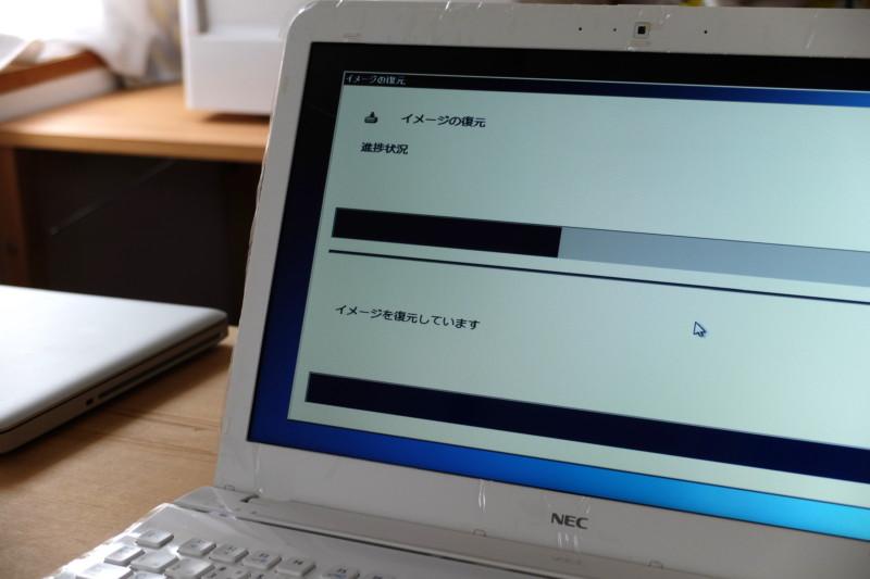 Lavie(LS150/H)をSSDに換装|リカバリディスクの読み込み