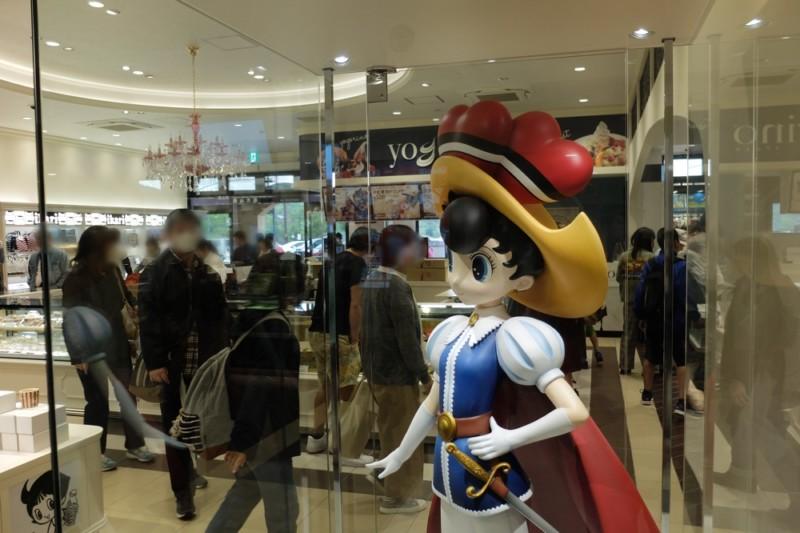 宝塚北サービスエリア|サファイア(リボンの騎士)