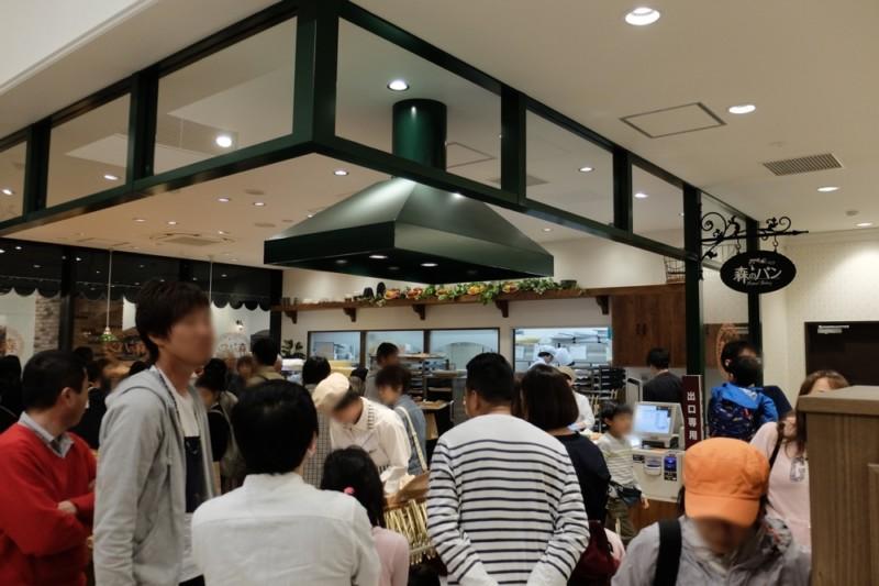 宝塚北サービスエリア|森のパン