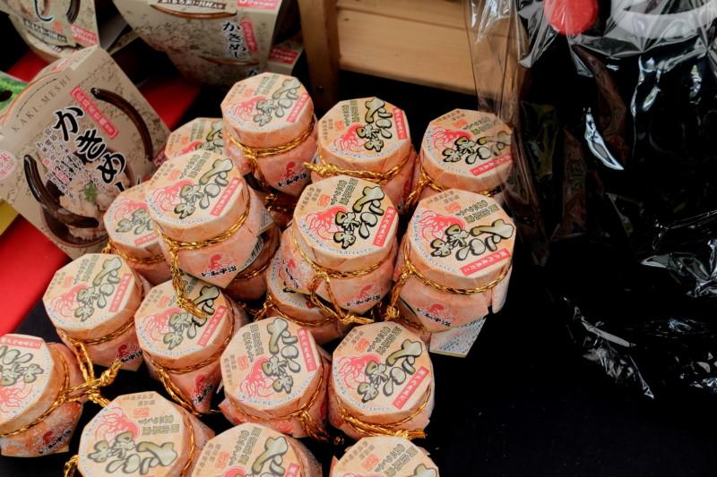 吉備サービスエリア(下り)|和平治商店のたこ味噌|