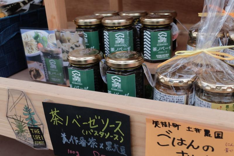 吉備サービスエリア(下り)|海田園黒坂製茶の「茶のベーぜソース」