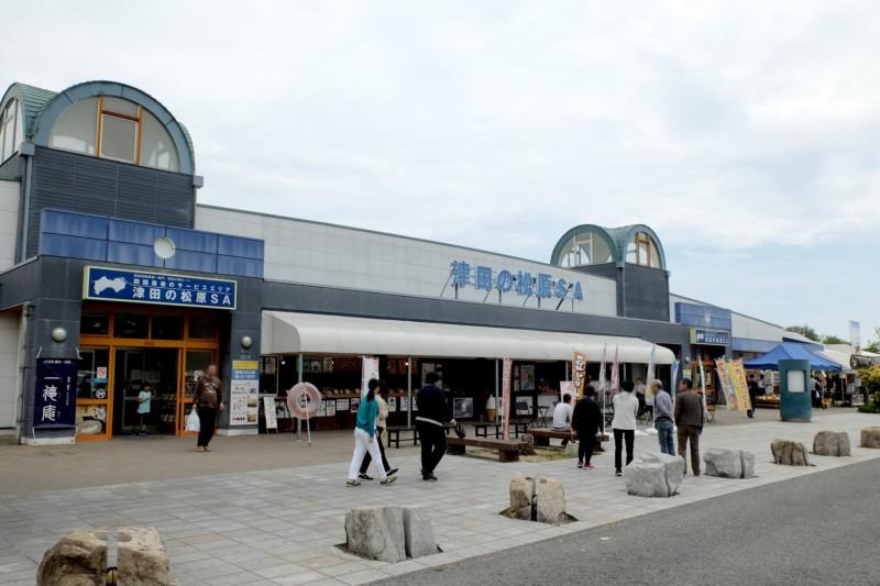 津田の松原サービスエリア(上り)|外観