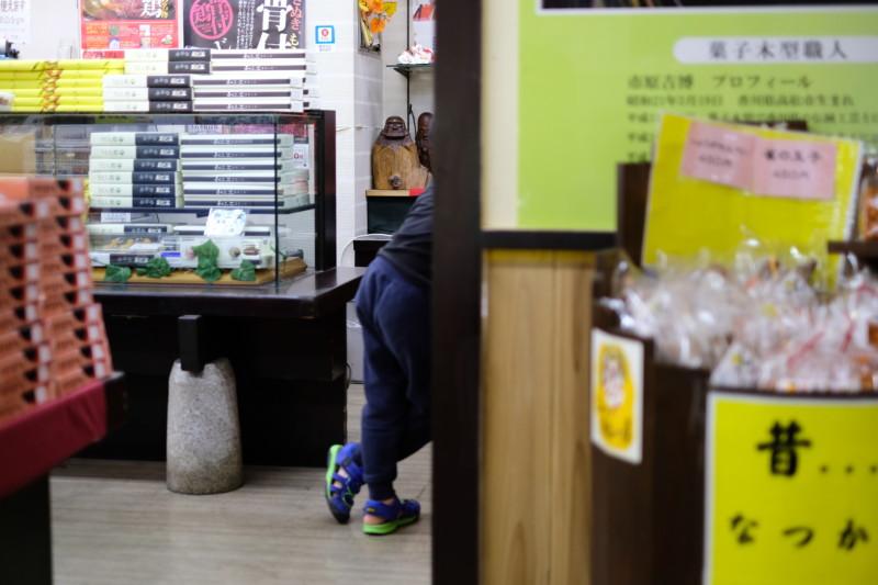 和三盆の干菓子作り体験(にしきや)|順番待ち