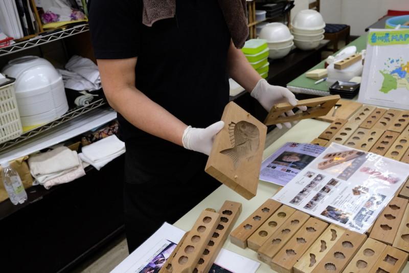 和三盆の干菓子作り体験(にしきや)|木型の説明
