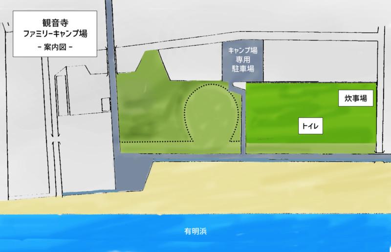 観音寺ファミリーキャンプ場|案内図