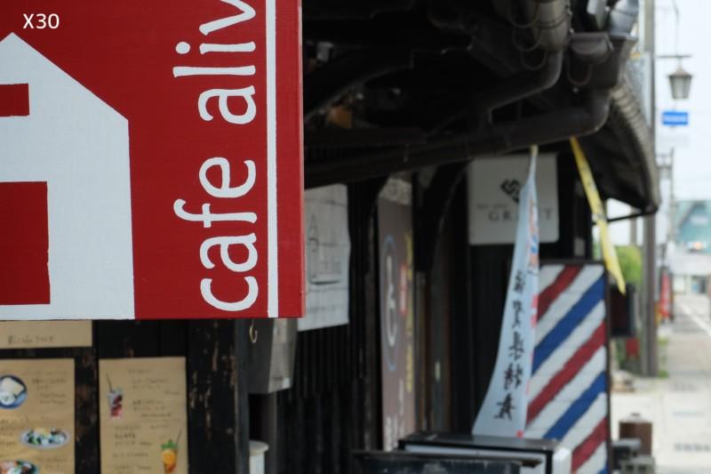 X30(FUJIFILM)で撮影|カフェの看板