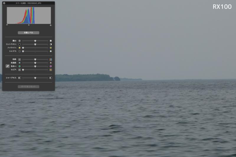 RX100(SONY)で撮影|琵琶湖とヒストグラム
