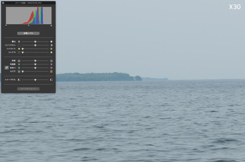 X30(FUJIFILM)で撮影|琵琶湖とヒストグラム
