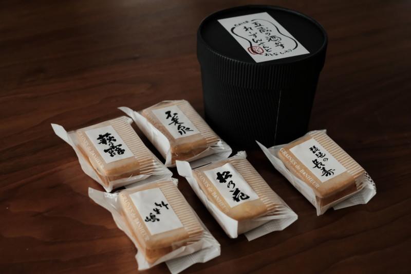 五蔵の酒粕れーずんさんど(淡海堂)|内容物