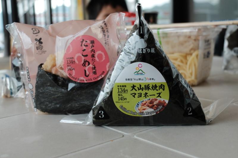 [鳥取・岩美町]道の駅きなんせ|ローソンおにぎり・大山豚焼肉マヨネーズ