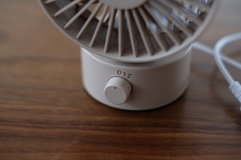 USBデスクファン(無印良品)|風量調節つまみ