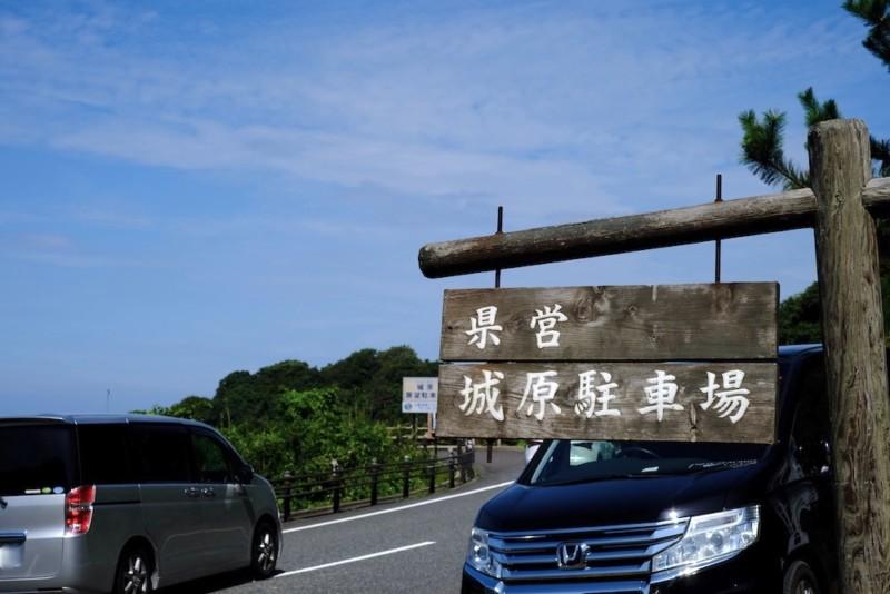 [鳥取]城原海岸|県営駐車場(無料)