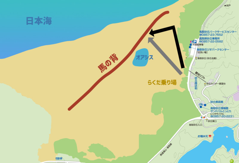 鳥取砂丘マップ