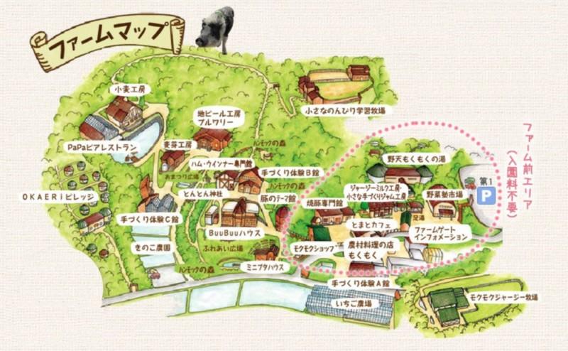 伊賀の里モクモク手作りファーム|ファームマップ