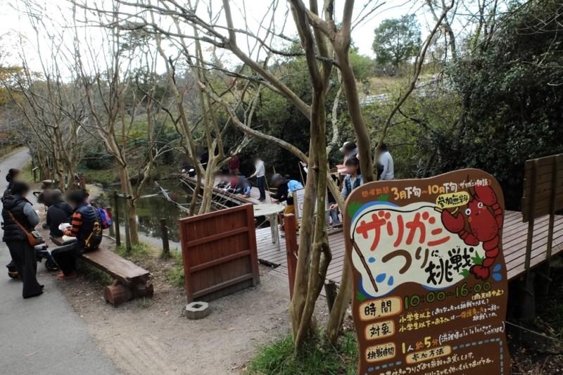 伊賀の里モクモク手作りファーム|ザリガニ釣り